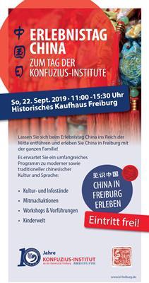 """Konfuzius-Institut und China Forum Freiburg veranstalten """"Erlebnistag China"""" im Historischen Kaufhaus"""