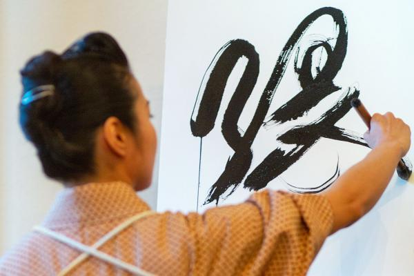 21. August: Nochmals Kalligrafie Workshop mit Keishu Kawai in Lahr - Noch wenige Plätze frei.  Foto: Stadt Lahr