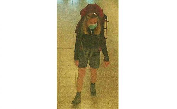 Öffentlichkeitsfahndung - 26-jährige Frau wird vermisst.  Foto: Polizei